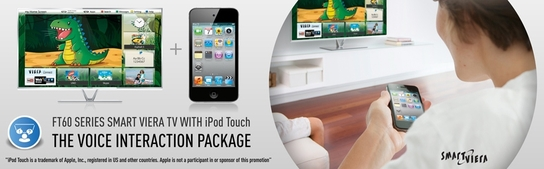 Panasonic FT60 Smart Viera Promotion - Free iPod Touch!